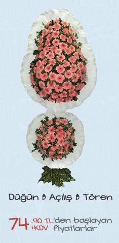 Erzurum Çiçek